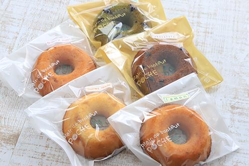 焼ドーナツイメージ