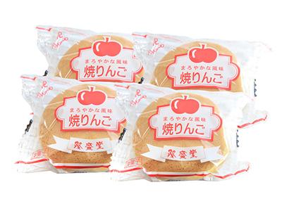 焼きりんごパン8個セットイメージ